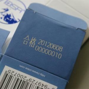 激光机在纸盒上的打码