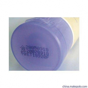 小字符喷码机在化妆品瓶子上的应用
