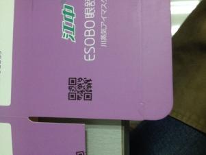 UV高解析打在药盒上