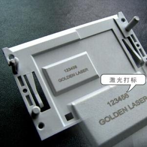 激光机在电器行业的应用