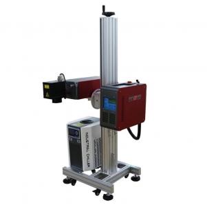 紫外激光机UV310