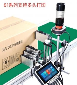 深圳81系列多头UV喷码机